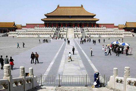 Heng Dian Studio and The Forbidden City