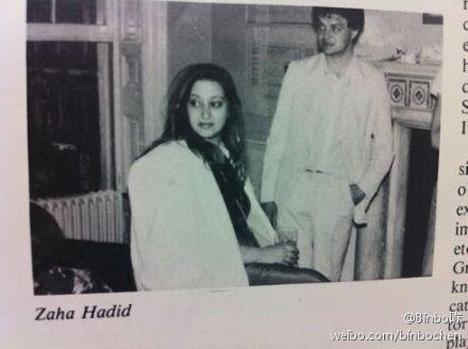 zaha hadid young