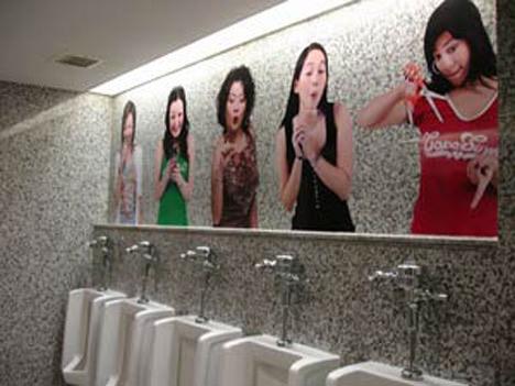 Interesting Gureilla Marketing In Public Toilets